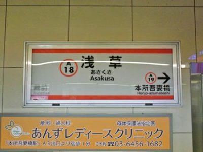 台東区浅草7丁目プロジェクト RC10階建