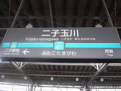 瀬田2丁目共同住宅新築工事 鉄骨5階建