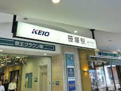 渋谷区笹塚1丁目プロジェクト新築工事 RC10階